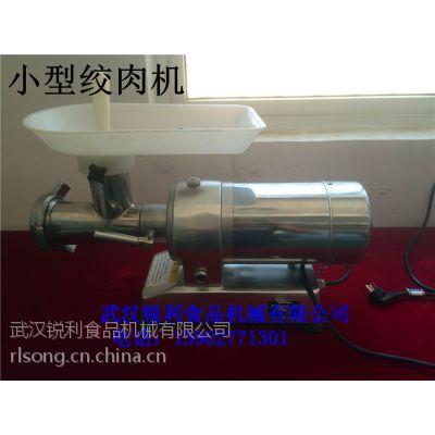 锐利RL-22S小型绞肉机,黄冈台式绞肉馅机