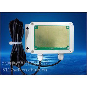 北京京晶 雨雪传感器变送器TD-QXYX 有问题来电咨询我们