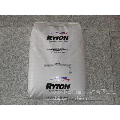 PPS聚苯硫醚/菲利浦/R-4-240BL 加纤40%/抗撞击/耐摔/不裂开/强度好
