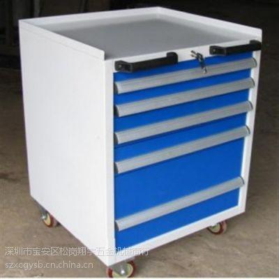 工具柜、翔宇五金机械(已认证)、四抽工具柜