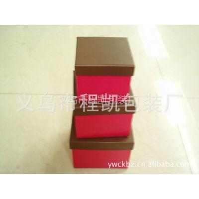 供应天地盖礼品盒 项链盒 首饰盒 纸盒 花色印刷 礼品包装盒