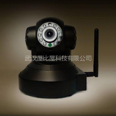 供应家居监控|网络监控|防盗|安防|安防系统|批发|加盟