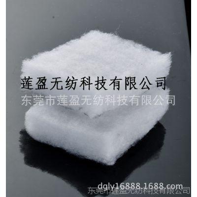 广东蚕丝棉厂家 供应优质亲肤桑蚕丝棉 被子床上用品填充蚕丝棉