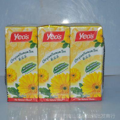 香港进口饮料 杨协成 菊花茶 250mlX24盒/箱 进口盒装饮料批发