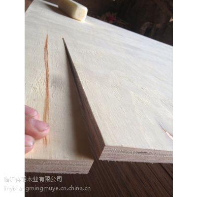 工厂供应胶合板7厘包装板托盘板杨木光板,条子板,两次成型板头板