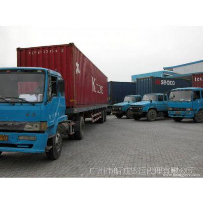 广东江门到山东济南的海运集装箱有哪些