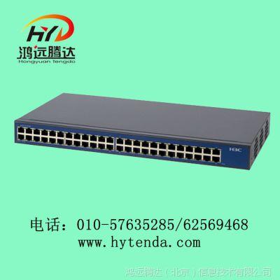 供应H3C华三 SOHO-S1048-CN48口百兆以太网交换机简单易管理绿色环保