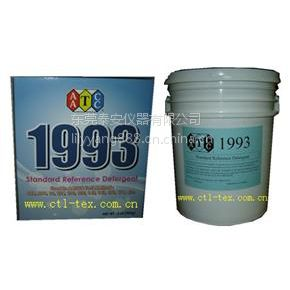AATCC 1993 REF 标准参照洗涤剂/美标洗衣粉