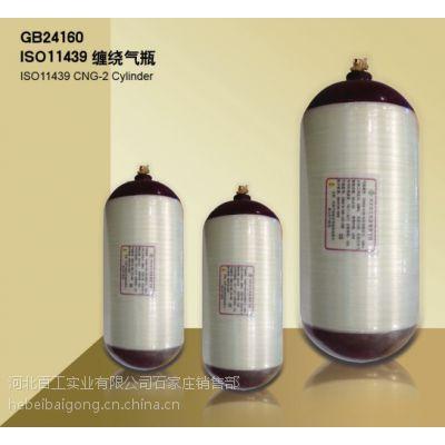 石家庄车用天然气瓶50L到120L 汽车油改天然气瓶