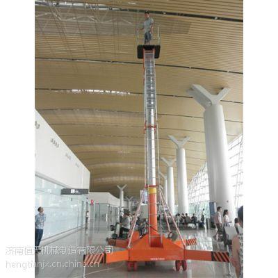 黑龙江 4桅柱铝合金液压升降机/电动升降机/液压升降平台14米