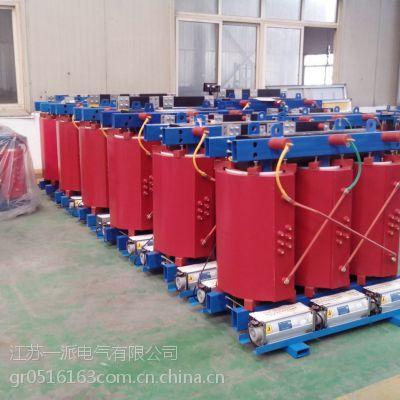 哈尔滨SCBH15干式变压器800KVA