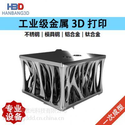 广东省工业级金属3D打印服务 高精度手板模具制作 SLM激光金属粉末骨科义齿打印 快速成型样件模型