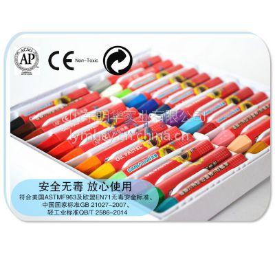 台湾雄狮六角油画棒粉蜡笔12 18 24 36 48色绘画涂鸦笔儿童节DIY