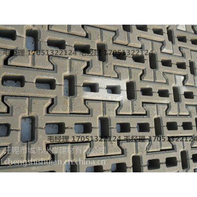 供应铰链式水工连锁护坡砖