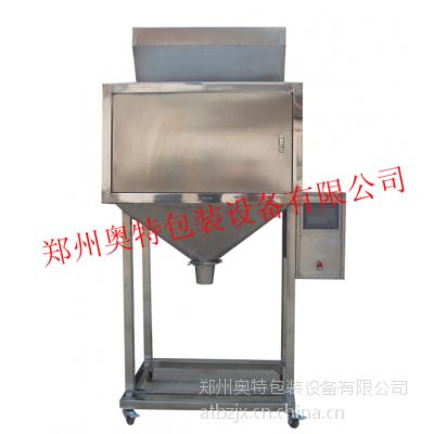 生产厂家 AT-2DC-6K枣片计量分装机枣片定量灌装机枣片包装封口机