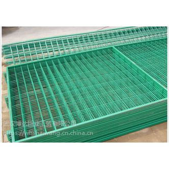 Framework Fence 框架护栏