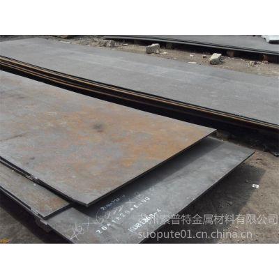 供应Q690D高强度钢板