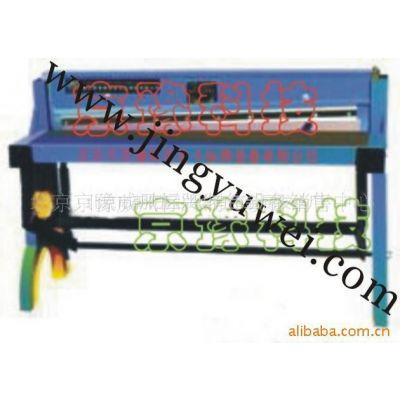 供应金属脚踏剪板机,裁板机