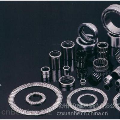 供应AXK120155滚针轴承常州AXK120155