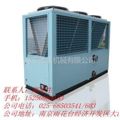 供应绍兴/温州/余姚10匹,20hP冷水机组