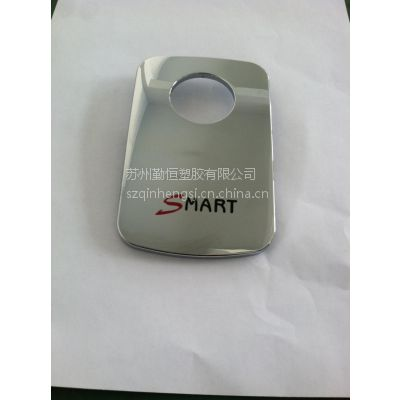 供应提供电镀产品丝网印刷加工,移印加工