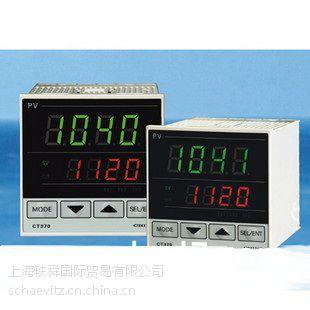 供应日本CHINO温控器