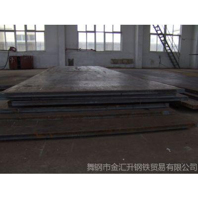 供应ST37-2 普板 普通碳素结构钢板