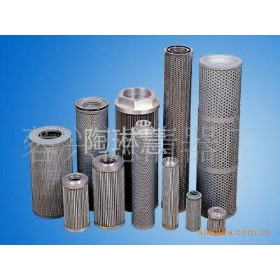 供应黎明液压滤芯LH0500D010BN3HC