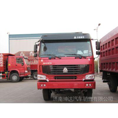 供应中国重汽 豪沃重卡 336马力前四后八自卸车
