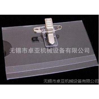 喷塑加工厂承接各种塑料喷塑 喷塑过滤