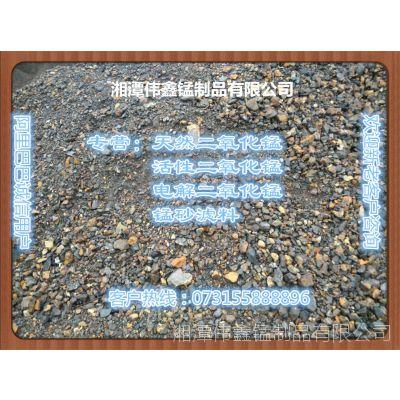 供应天然锰砂滤料除铁除锰湘潭锰砂各种规格品类齐全锰含量高滤料