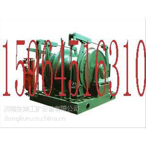 东坤JSDB双速绞车JSDB双速多用绞车