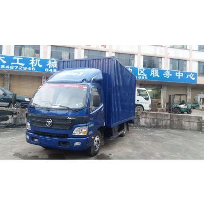 福田欧马可、中国重汽 康明斯动力,新车到店5月欢乐促销