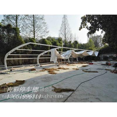 上海冉彩膜结构有限公司