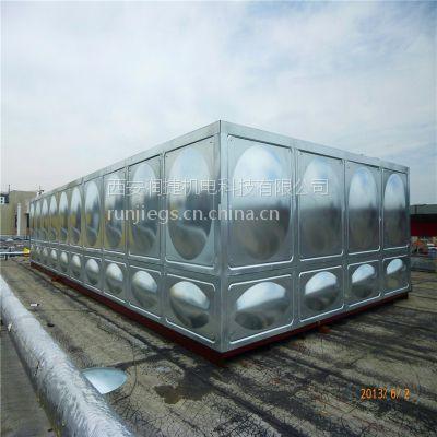 永寿不锈钢水箱厚度 永寿不锈钢消防水箱 RJ-L198