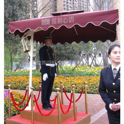 南京销售室外遮阳伞的厂家,户外大伞,南京地区定做太阳伞