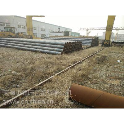 螺旋钢管天津鑫旺螺旋钢管厂生产219-1220厚壁