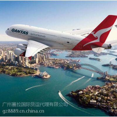 供应广东到巴西、智利国际空运服务,运价优惠;