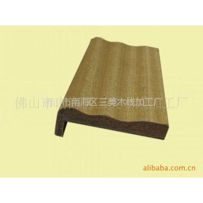供应实木贴皮木线条、贴皮门套线、涂泥木线条