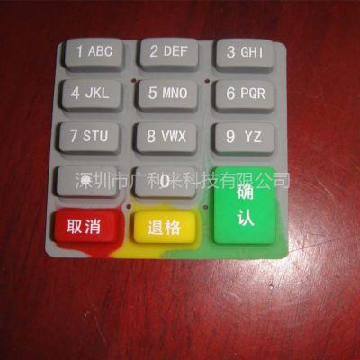 供应刷卡消费POS机硅胶按键 硅胶制品按键深圳工厂
