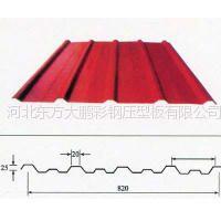 供应彩钢压型板YX25-205-820