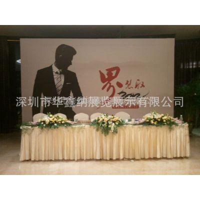 供应绿景锦江酒店卡利莱利秋冬新品服装订货会 嘉宾签到背景板