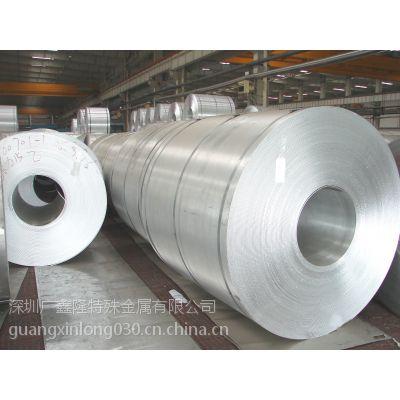 供应中国牌铝合金705 LC9 LC10