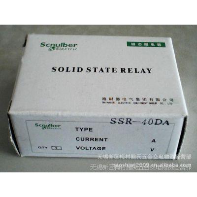 供应固态继电器施耐德SSR-40 DA-H、SCNUIBERSSR-40 DA-H,特价