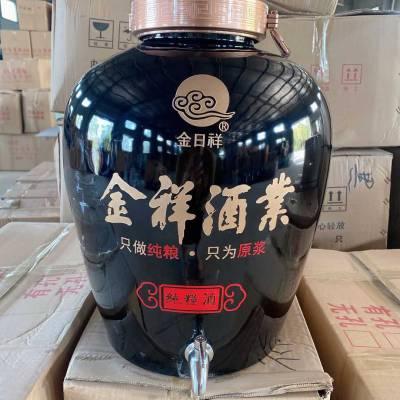定制陶瓷大酒坛子 陶瓷小酒瓶生产厂家 5斤10斤30斤