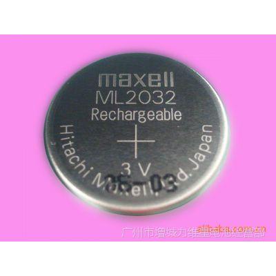原装进口万胜ML2032电池Maxell 电池