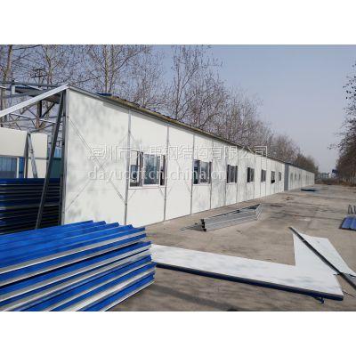 聊城彩钢板活动房,单双层雅致房,框架组合房-材料配套