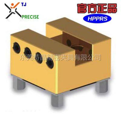 工厂直销 U15槽型快速定位夹具 EDM专用精密定位电极夹头批发
