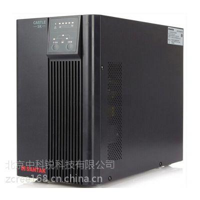 供应山特C1KS/1KVA/1000VA/ups电源800W/UPS不间断电源