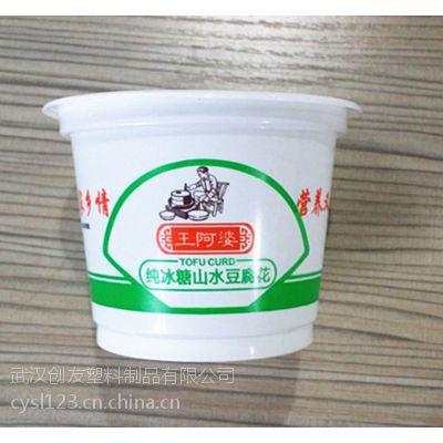 300ml乳白杯 汤杯一次性PP塑料杯定制批发